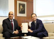 רשמית: בוז'י הרצוג התפטר ועובר לסוכנות היהודית