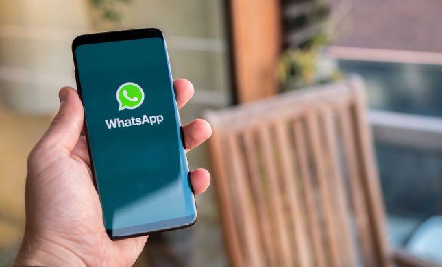 תחרות לזום: וואטסאפ תציג עדכון נרחב לשיחות הוידאו