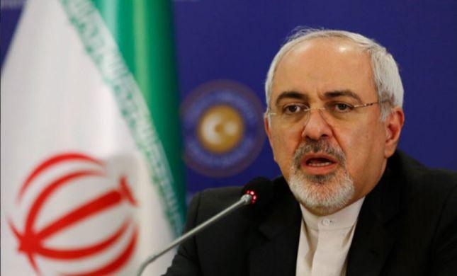 שר החוץ האיראני: רק ישראל מחזיקה בנשק גרעיני