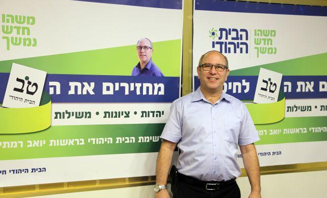 """יו""""ר הבית היהודי בחיפה הודיע על תמיכה בסמוטריץ'"""