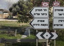 נחשף: כמה מצביעים יש ביהודה ושומרון?