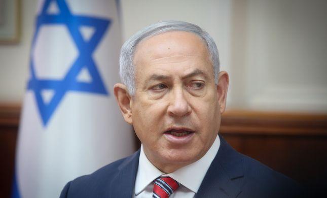 הכנסת אישרה: פטור ממס לראש הממשלה