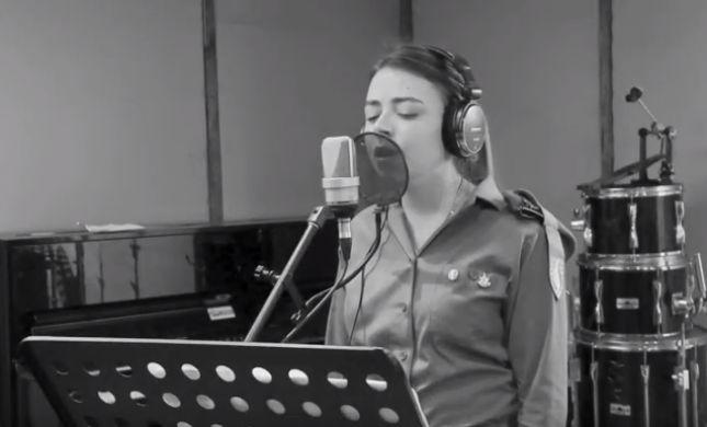 מעדכנים גרסה: הלהקות הצבאיות בסינגל חדש