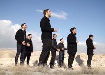 לתשעת הימים: 9 להקות ווקאליות ששווה לכם להכיר