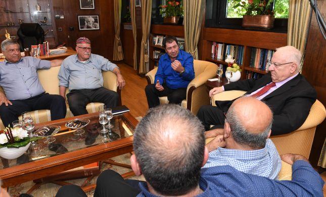 """הנשיא נפגש עם הדרוזים: עלינו לוודא שתרגישו שווים"""""""