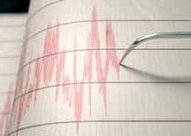 רעידת אדמה הורגשה באזורים רבים בישראל