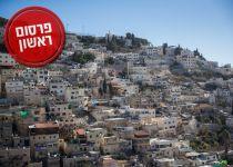 28 אישי ציבור ערבים יקבעו בעלות של קרקעות בי-ם