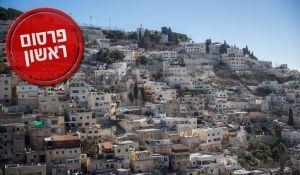 חדשות, חדשות פוליטי מדיני, מבזקים 28 אישי ציבור ערבים יקבעו בעלות של קרקעות בי-ם