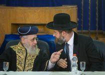 חילופי תפקידים בין הרבנים הראשיים לישראל