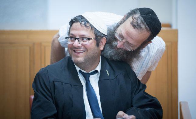 כינוס חירום של פעילי הבית היהודי: לא לצירוף עוצמה יהודית