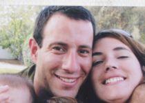 שנה וחצי אחרי מותו:אלמנת הקצין הסרוג התארסה