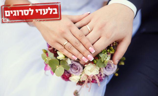 למה אי אפשר לוותר על הדרכת כלות וחתנים?