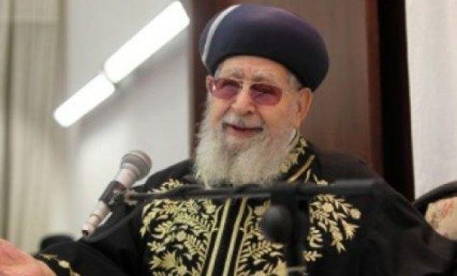 4 שנים לאחר פטירתו: ירושת הרב עובדיה נחשפת
