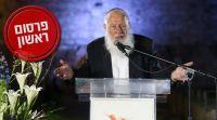 חדשות המגזר, חדשות קורה עכשיו במגזר, מבזקים גם בהר המור: תמיכה רבנית נוספת בזאב אלקין