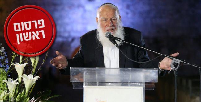 גם בהר המור: תמיכה רבנית נוספת בזאב אלקין