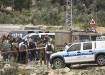 שוב שוד בשומרון: ערבים תקפו נהג וגנבו את רכבו