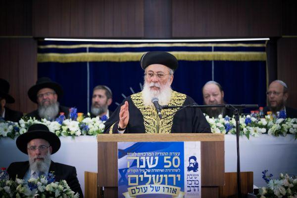 הרב עמאר בפסק דין: אסור לתת את הכותל לרפורמים