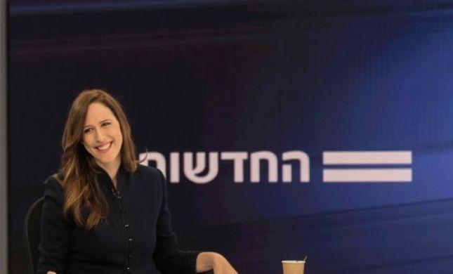 """חברת החדשות תעתור לבג""""צ נגד ערוץ עשר"""