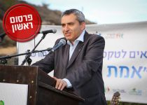 הרבנים הסרוגים תומכים באלקין לראשות העיר