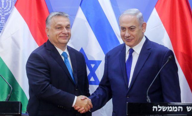 """נתניהו על רה""""מ ההונגרי: """"ידיד אמיתי לישראל"""""""