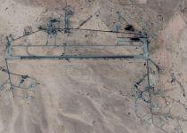 דיווח: הרוגים איראנים בתקיפת בסיס אווירי בסוריה
