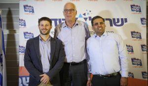 חדשות המגזר, חדשות קורה עכשיו במגזר, מבזקים פעילים בבית היהודי מעדיפים את סמוטריץ'