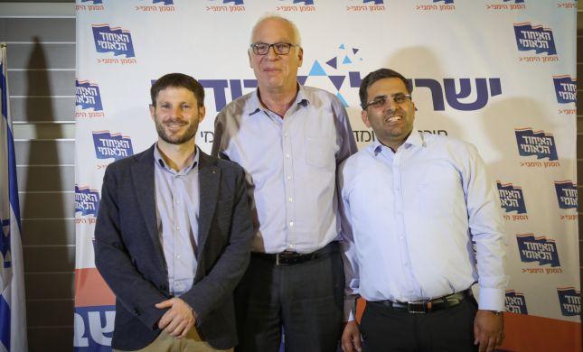 פעילים בבית היהודי מעדיפים את סמוטריץ'