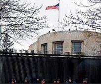 """חדשות, חדשות בעולם, מבזקים בעקבות המשבר: ירי על שגרירות ארה""""ב בטורקיה"""