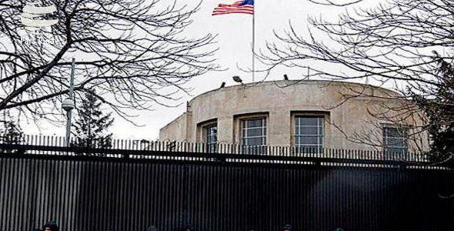 """בעקבות המשבר: ירי על שגרירות ארה""""ב בטורקיה"""