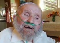 גיבור לוחמי גוש עציון הלך לעולמו בגיל 98