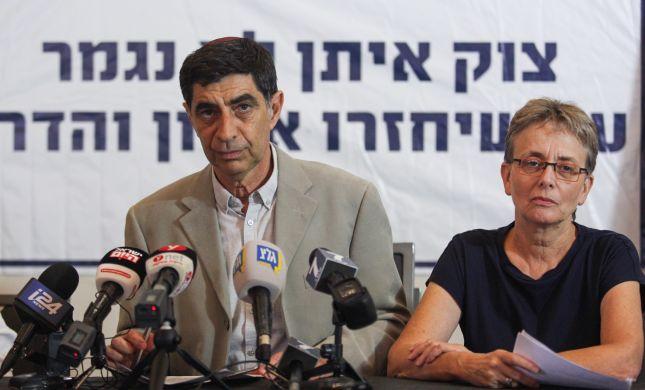 """משפחות החטופים זעמו: """"נתניהו כינה אותנו שקרנים"""""""