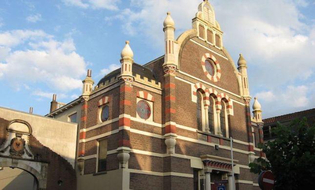 סוף עצוב: בית הכנסת בהולנד פונה לאחר 126 שנה