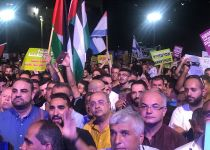"""""""מי שמניף דגל פלסטין לא יכול להיות חבר כנסת"""""""