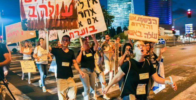 """""""הדרום בוער"""": מאות תושבי עוטף עזה הפגינו בתל אביב"""