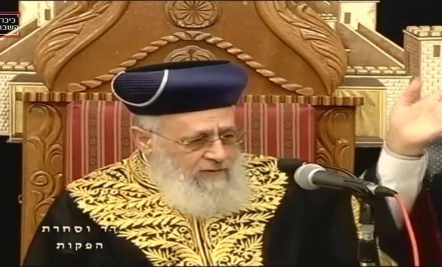 """הרב יוסף על חולדאי: """"אכל כלב נהיה לו לב מטומטם"""""""