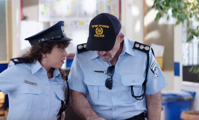 צפו: כוכב הילדים המוכר התגייס למשטרת ישראל