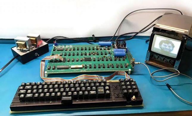 המחשב הראשון מוצע למכירה ב-300 אלף דולר