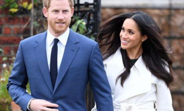משעשע: זו הצעת העבודה שקיבל הנסיך הארי
