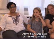 צפו: המצביעים הגאים של הליכוד והבית היהודי