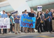 """מצעד הלהט""""ב בירושלים: אלפים צעדו ומאות מחו"""
