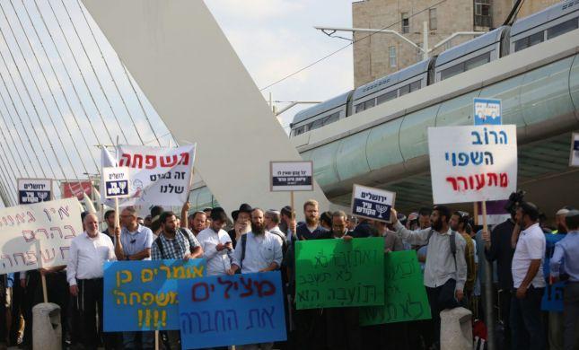 """גלריה • הפגנת הישיבות כנגד מצעד הלהט""""ב בירושלים"""
