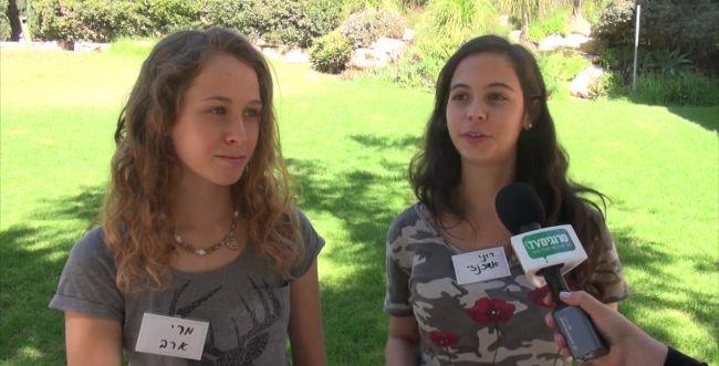 צפו: 30 בנות בפרויקט חדשני שישנה את המדינה