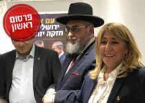 תנועת 'עם שלם' תתמוך באלקין לראשות העיר