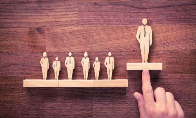 אל תפסלו אדם מלהנהיג בגלל שאינו תלמיד חכם