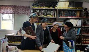 דיבור נשי, מבזקים, סרוגות מכתב הרבניות מוכיח שפמיניזם אינו מילה גסה