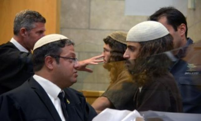 בן גביר המום: עונשו של ינון ראובני הוחמר ל- 5.5 שנים