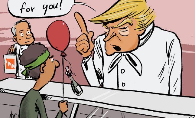 קריקטורה: טראמפ עוצר את הסיוע לפלסטינים בעזה