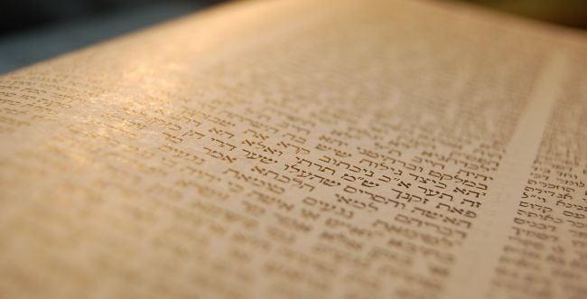 שיעור על הדף היומי מסכת ברכות דף כא