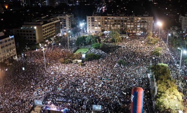 גלריה: הפגנת הדרוזים נגד חוק הלאום בכיכר רבין