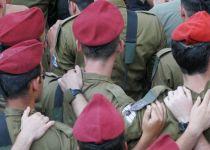 """בצה""""ל מודים: המפקד אישר לחיילים להפנות את המבט"""